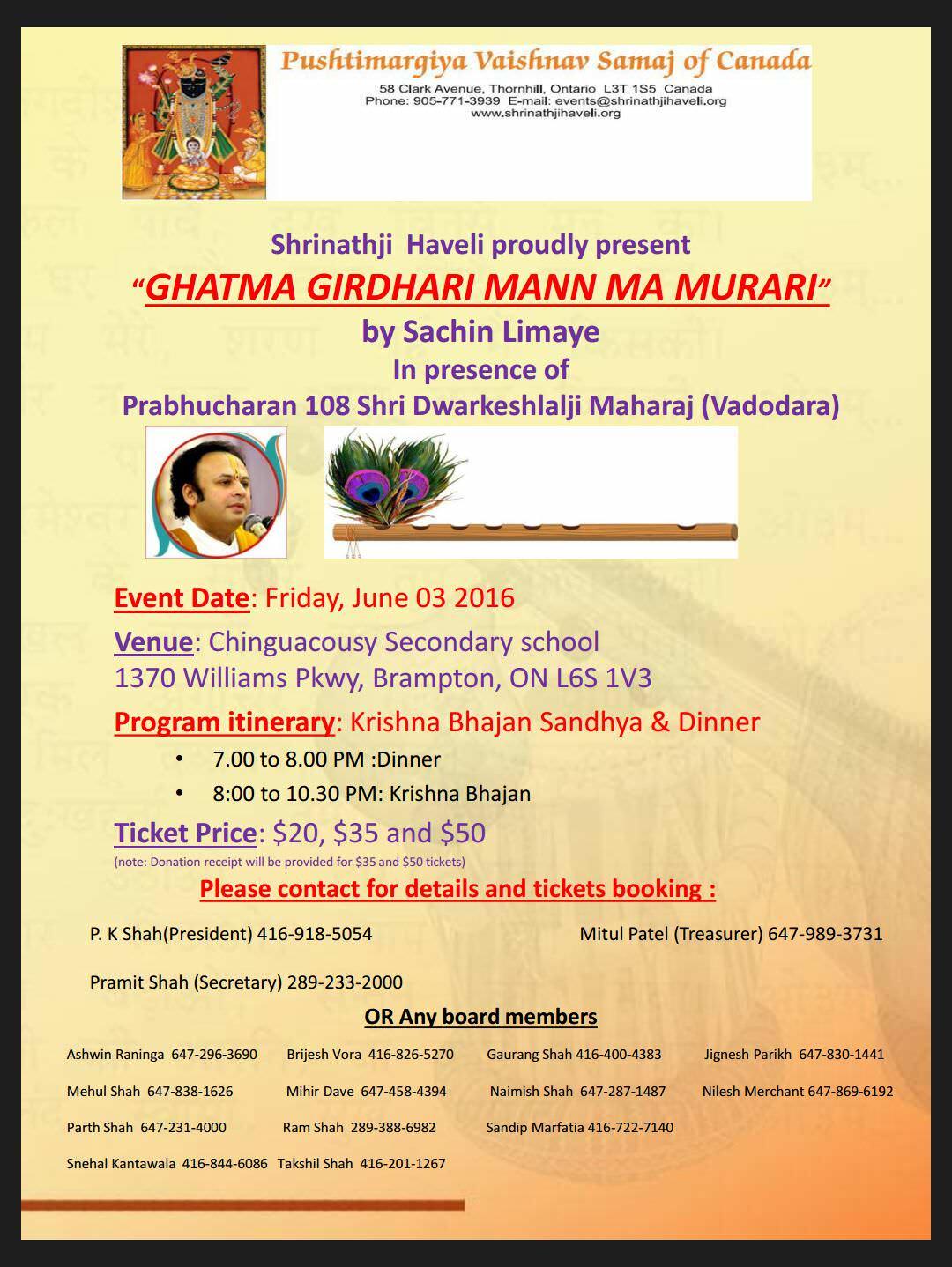 Bhajan Sandhya - Ghatma Girdhari Mann Ma Murari