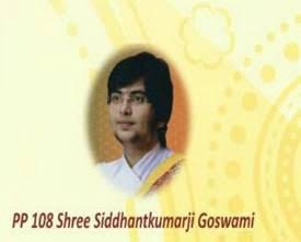 Siddhantkumarji Goswami