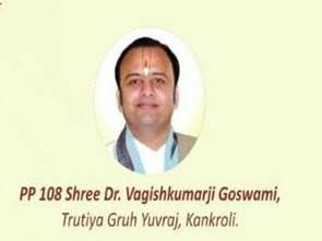 Pujya Shri Dr. Vagishkumarji Mahodaya (Trutiya Gruh Yuvraj - Kankroli)