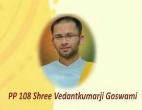 VedantKumarji Goswami