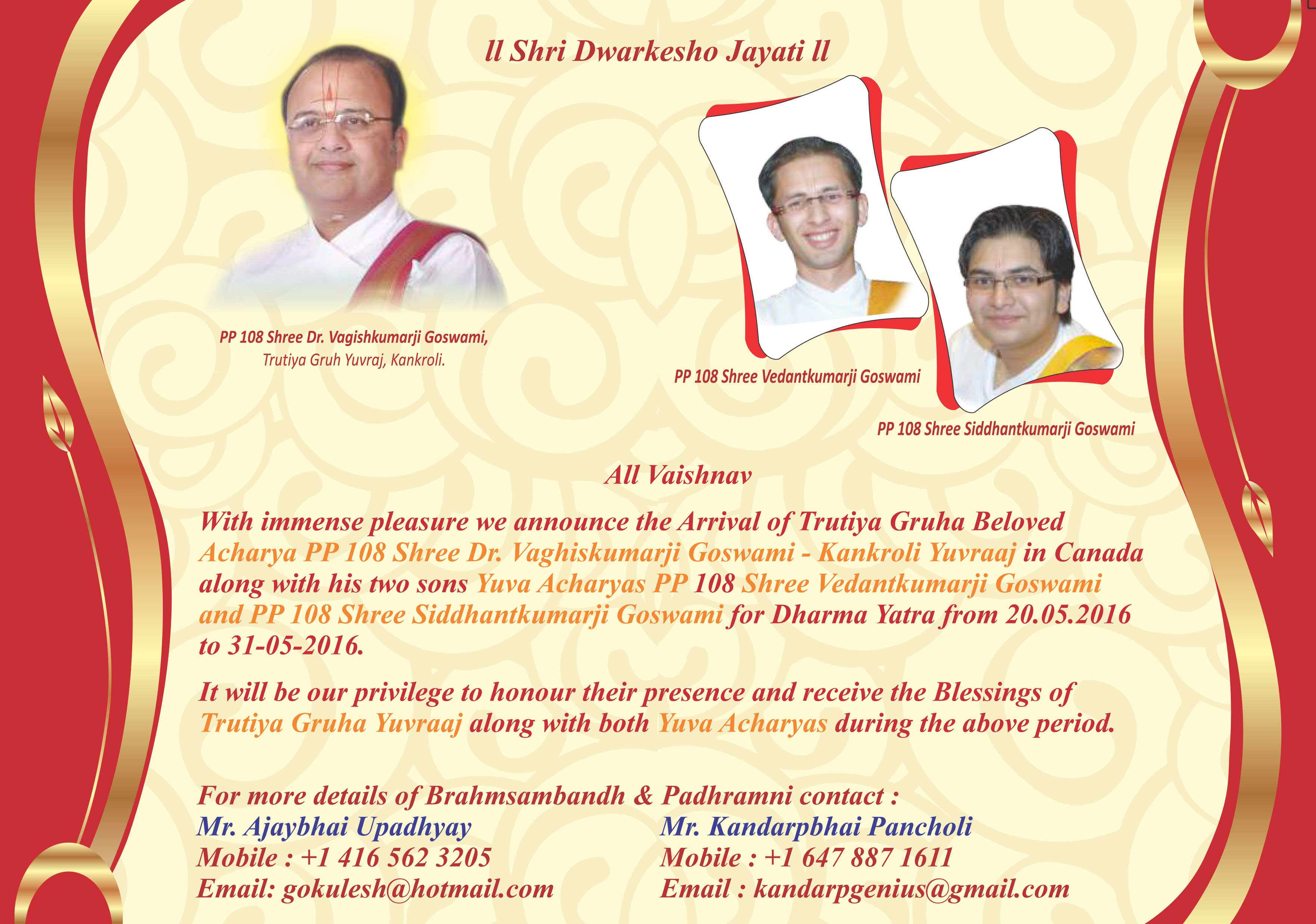 Vagishkumarji Goswami, Siddhantkumarji Goswami, VedantKumarji Goswami